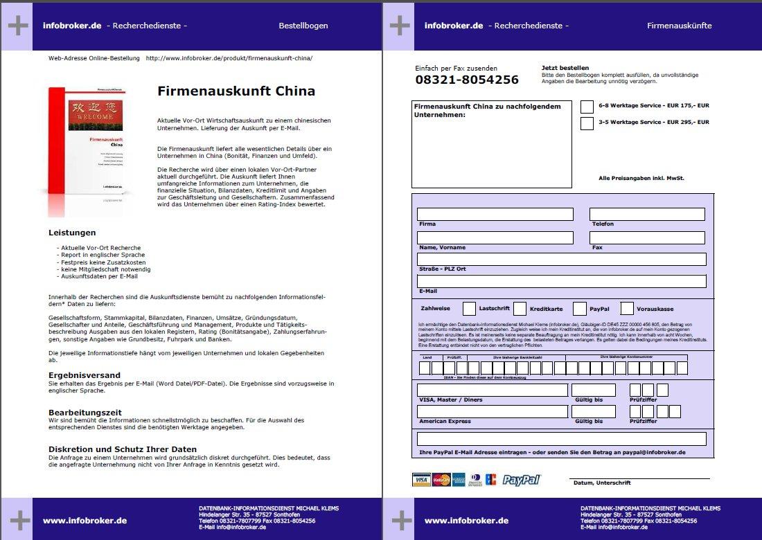 firmenauskunft-china-bestellbogen