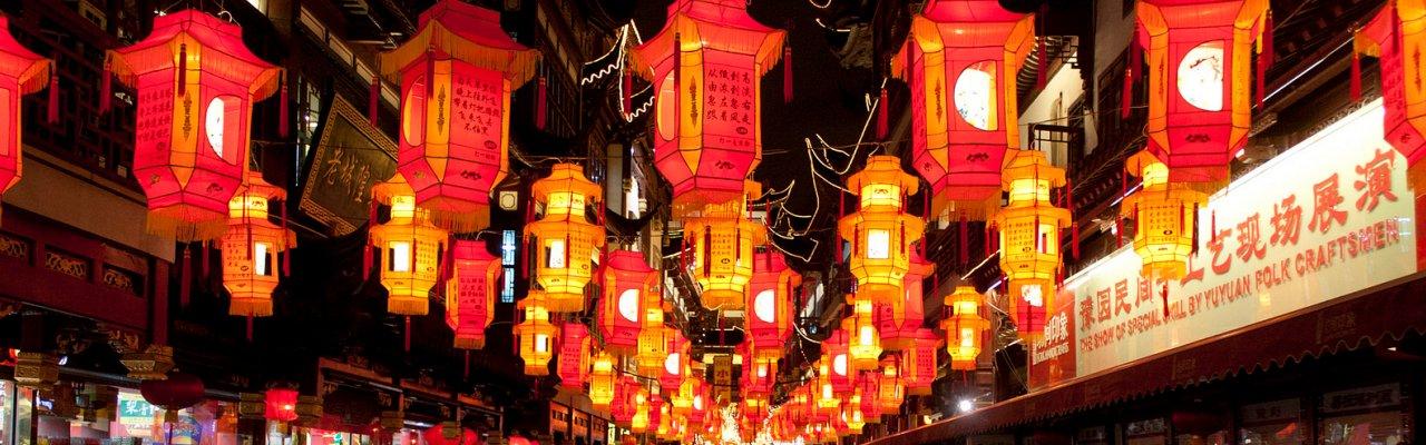 china-1280-400